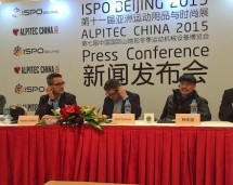 Alpitec in Peking