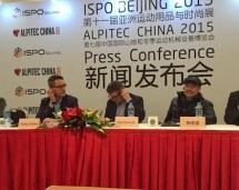 Alpitec in Peking