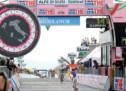 Der Giro kommt
