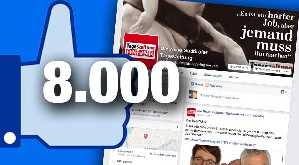 facebook stz 8000