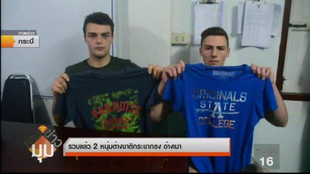 Ian Gerstgrasser und Tobias Gamper auf der Polizeiwache (mit den T-Shirts, die sie in der Tatnacht getragen haben)