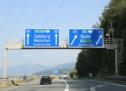 Südtirol ist Risikogebiet